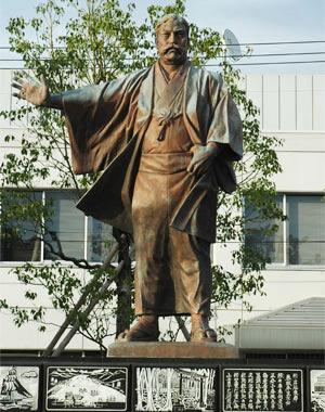画像:岩崎弥太郎像