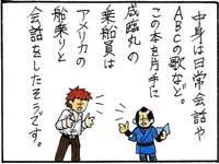 ファイル 142-2.jpg
