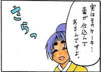 ファイル 173-3.jpg