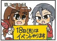 ファイル 410-2.jpg